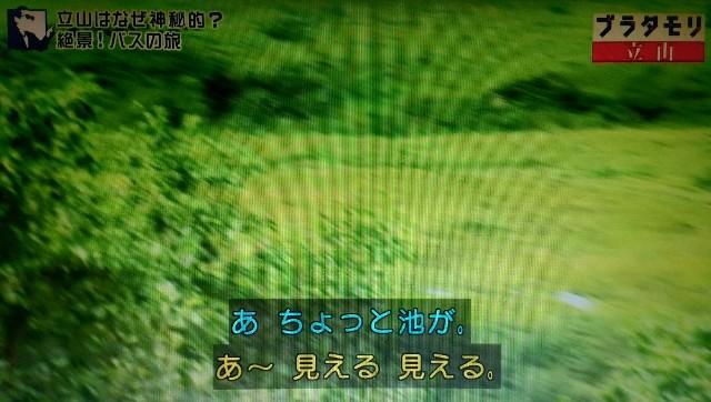 f:id:morifumikirikita319:20171022144316j:image