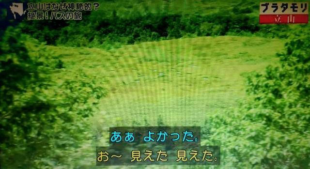 f:id:morifumikirikita319:20171022144330j:image