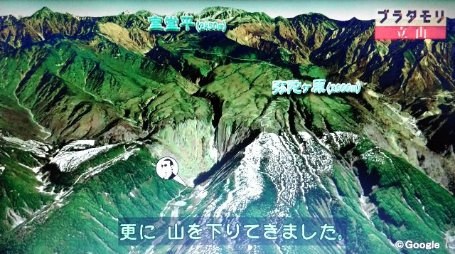 f:id:morifumikirikita319:20171022155912j:image