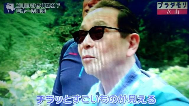 f:id:morifumikirikita319:20171022155924j:image