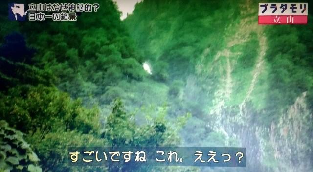f:id:morifumikirikita319:20171022170950j:image