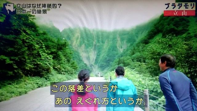 f:id:morifumikirikita319:20171022171005j:image