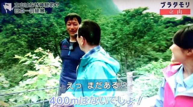 f:id:morifumikirikita319:20171022172135j:image