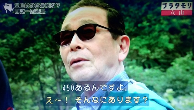 f:id:morifumikirikita319:20171022172156j:image