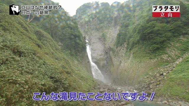 f:id:morifumikirikita319:20171022172307j:image