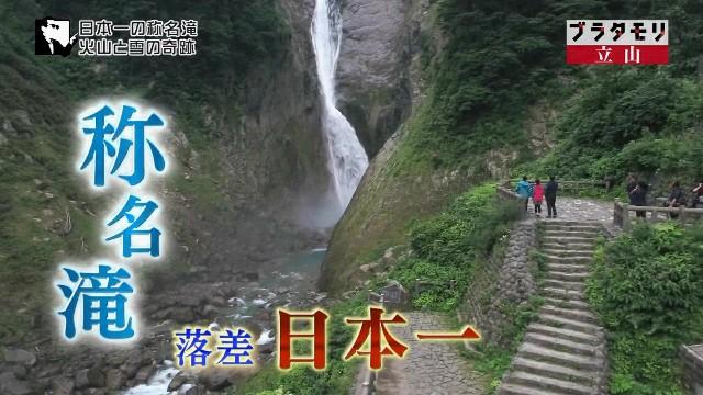 f:id:morifumikirikita319:20171022172338j:image