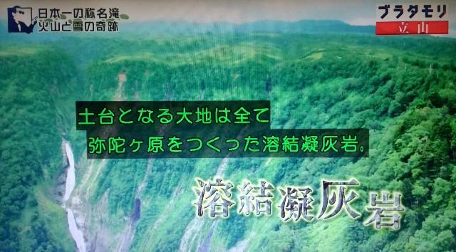 f:id:morifumikirikita319:20171022172406j:image