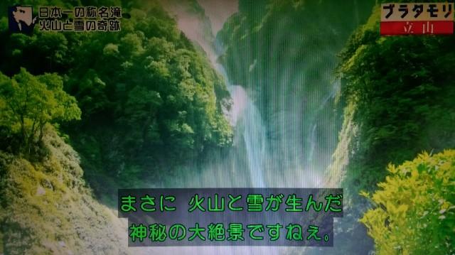f:id:morifumikirikita319:20171022172509j:image