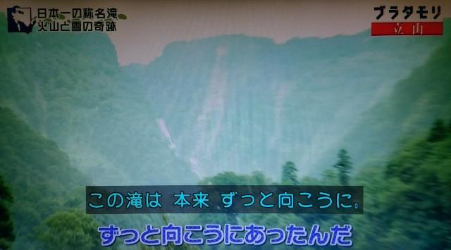 f:id:morifumikirikita319:20171022180842j:image