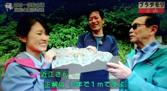 f:id:morifumikirikita319:20171022183147j:image