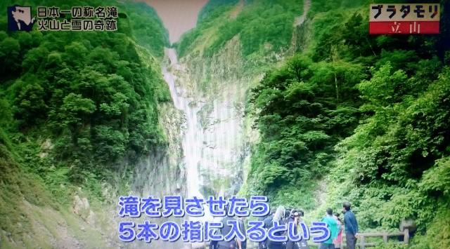 f:id:morifumikirikita319:20171022185542j:image
