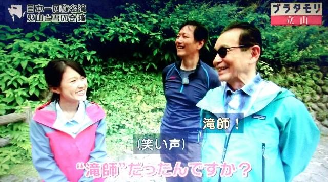 f:id:morifumikirikita319:20171022185629j:image