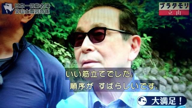 f:id:morifumikirikita319:20171022185828j:image