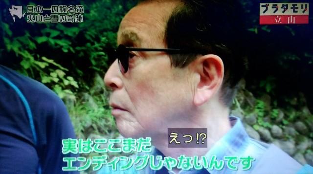 f:id:morifumikirikita319:20171022185842j:image