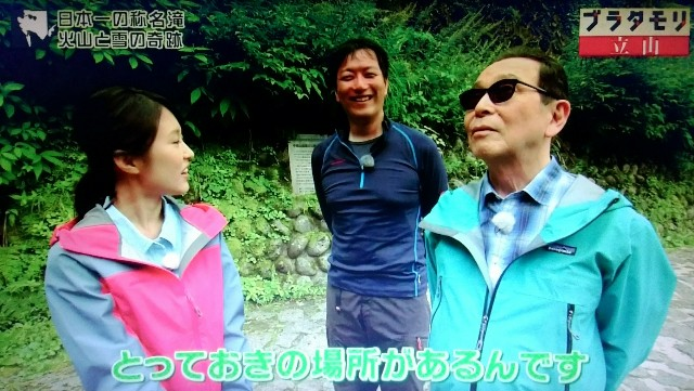 f:id:morifumikirikita319:20171022191125j:image