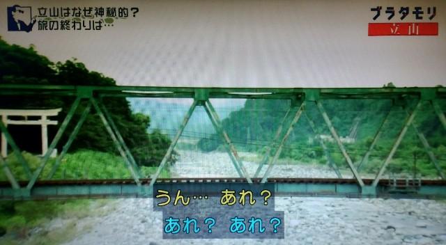 f:id:morifumikirikita319:20171022191200j:image