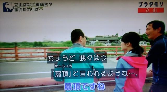 f:id:morifumikirikita319:20171022191240j:image