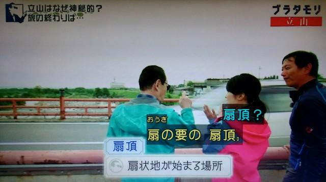 f:id:morifumikirikita319:20171022191256j:image