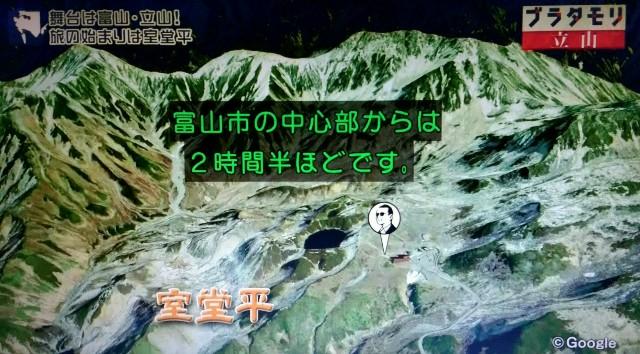 f:id:morifumikirikita319:20171022202748j:image