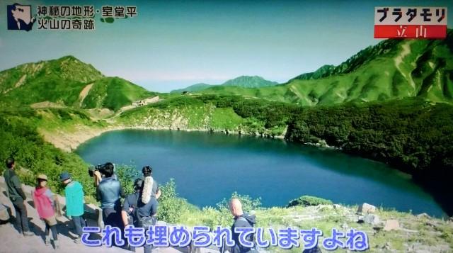 f:id:morifumikirikita319:20171022215739j:image