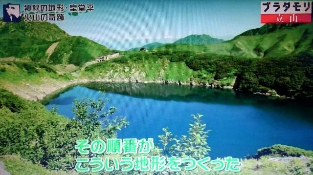 f:id:morifumikirikita319:20171022225549j:image