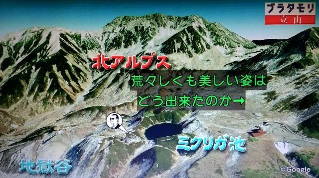 f:id:morifumikirikita319:20171023001428j:image