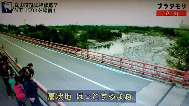 f:id:morifumikirikita319:20171023215659j:image