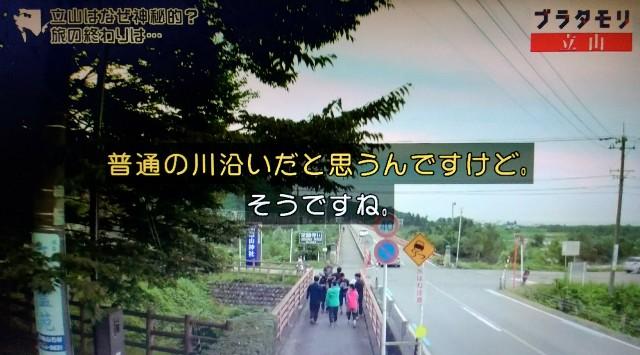 f:id:morifumikirikita319:20171023215856j:image