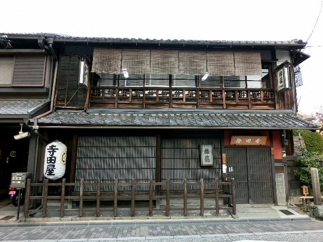 f:id:morifumikirikita319:20171025110232j:image