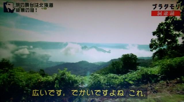 f:id:morifumikirikita319:20171104210116j:image