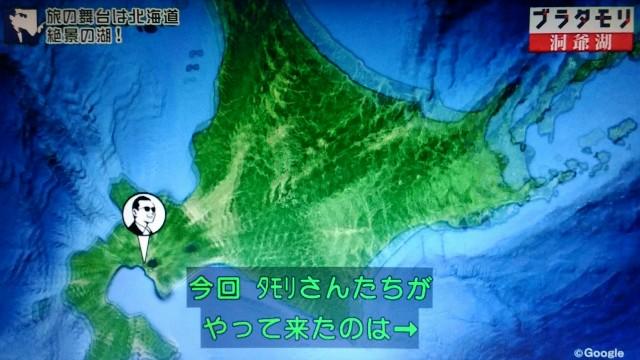 f:id:morifumikirikita319:20171104210159j:image