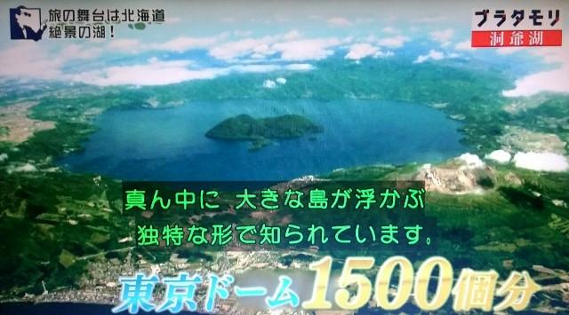 f:id:morifumikirikita319:20171104212302j:image