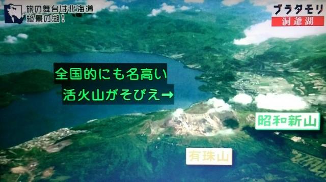 f:id:morifumikirikita319:20171104212317j:image
