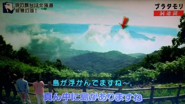 f:id:morifumikirikita319:20171104212339j:image