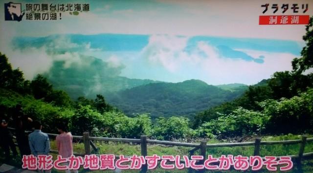 f:id:morifumikirikita319:20171104212354j:image