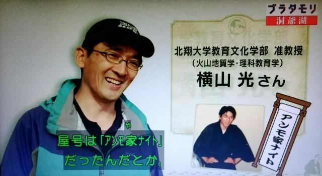 f:id:morifumikirikita319:20171104212604j:image