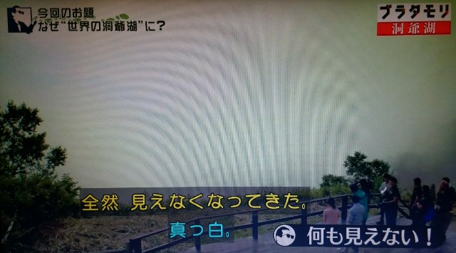 f:id:morifumikirikita319:20171104212633j:image