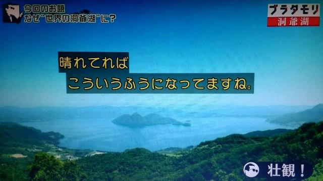 f:id:morifumikirikita319:20171104212646j:image