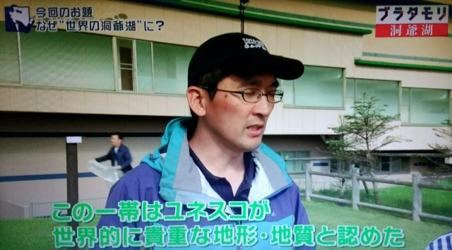 f:id:morifumikirikita319:20171104212700j:image