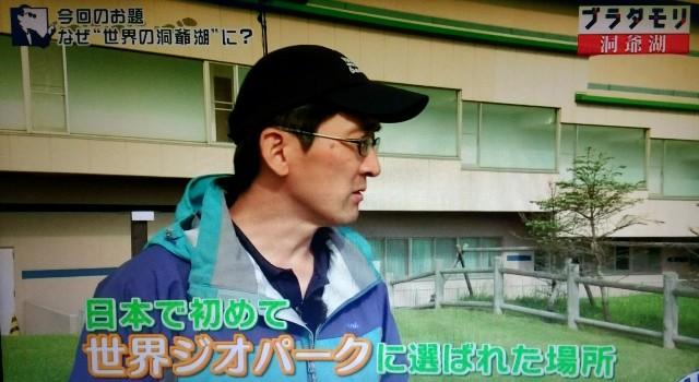 f:id:morifumikirikita319:20171104212711j:image
