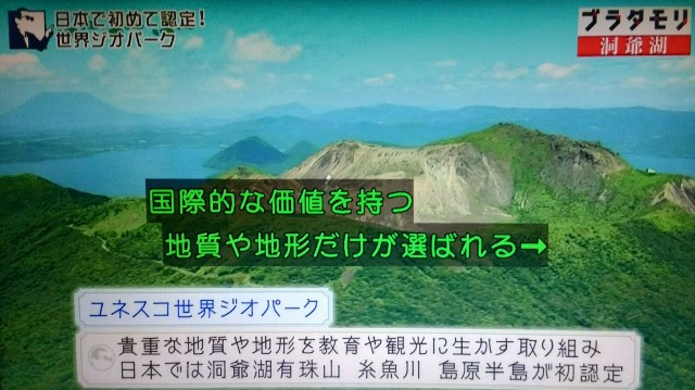 f:id:morifumikirikita319:20171104215055j:image