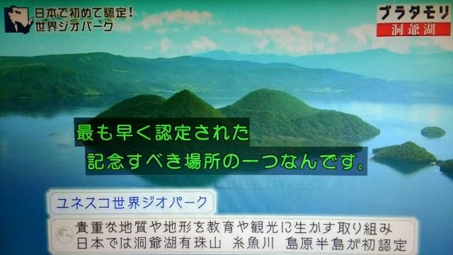 f:id:morifumikirikita319:20171104215132j:image