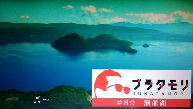f:id:morifumikirikita319:20171104215156j:image
