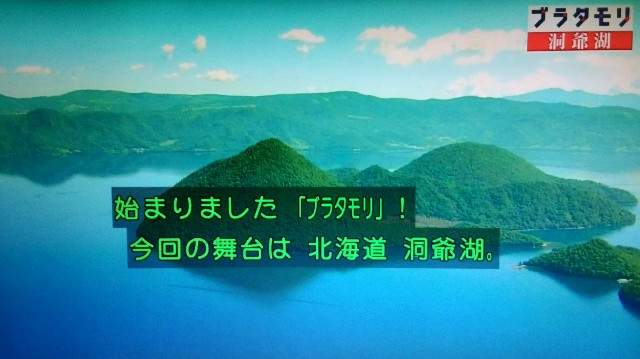f:id:morifumikirikita319:20171104215545j:image