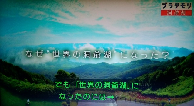 f:id:morifumikirikita319:20171104215620j:image