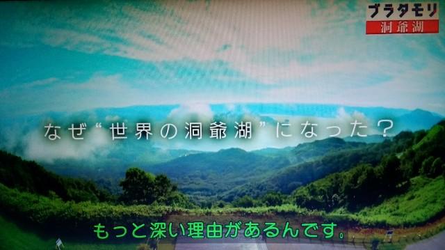 f:id:morifumikirikita319:20171104215638j:image