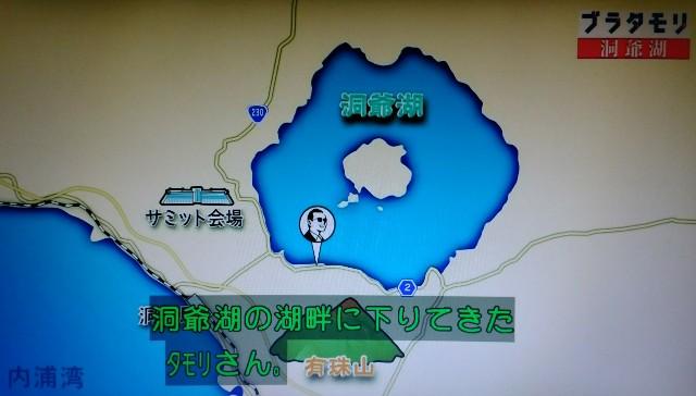 f:id:morifumikirikita319:20171104215714j:image