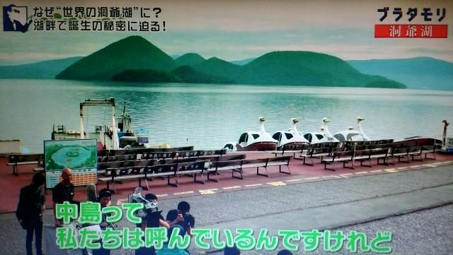 f:id:morifumikirikita319:20171104220918j:image