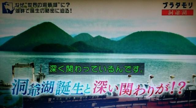 f:id:morifumikirikita319:20171104220945j:image