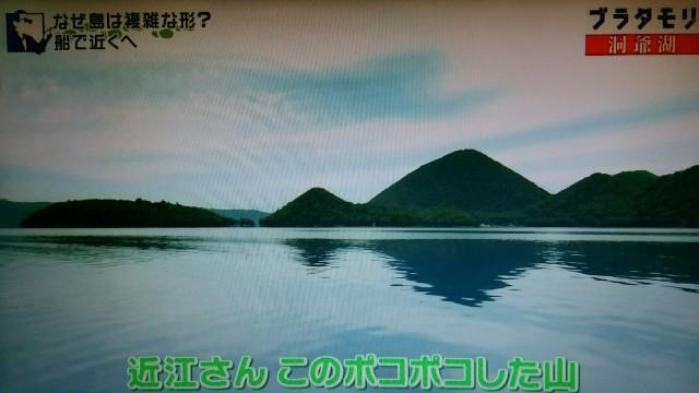 f:id:morifumikirikita319:20171104225040j:image